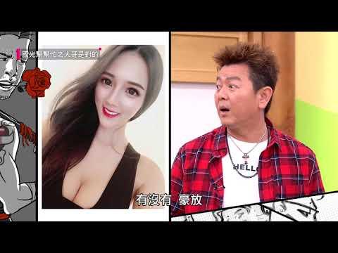 台綜-國光幫幫忙-20180809 國光穿越美女!她們穿古裝也能這麼性感!