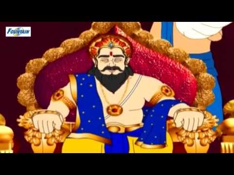 Sita Swayamvar - Ramayan - Gujarati video