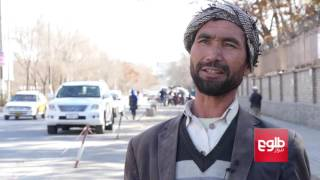 Survey Finds MP's Popularity Among Afghans Declining