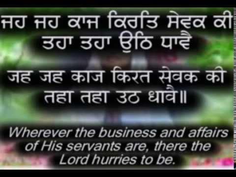 "Learn to play ""Apne Sevak Ki Aape Raakhe"" with Western Notation and Captions in Hindi/Punjabi"