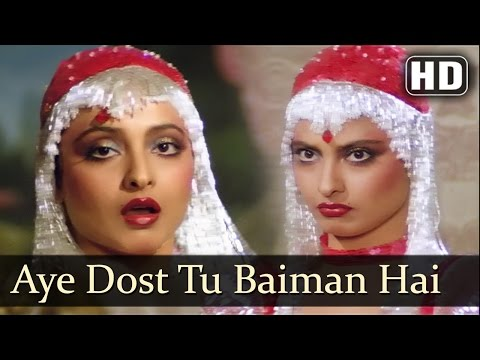 Ae Dost Tu - Rekha - Vinod Mehra - Pyar Ki Jeet - Hindi Song video