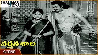 download lagu Nartanasala Movie  Svr Beautiful Comments On Savitri  gratis