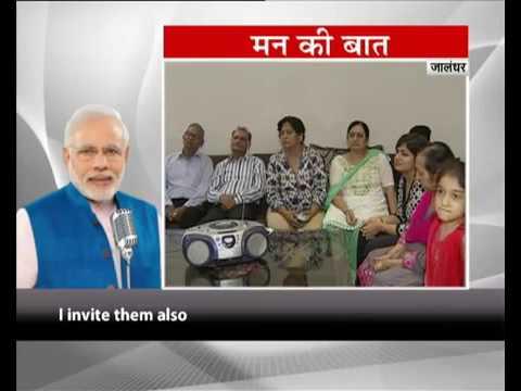 PM Shri Narendra Modi's Mann Ki Baat, May 2016