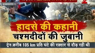Muzaffarnagar train tragedy: Before derailment, speed of train was over 100 km/hr