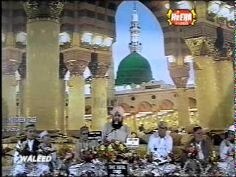 Kaby Ki Ronak Kaby Ka Manzar By Owais Raza Qadri video