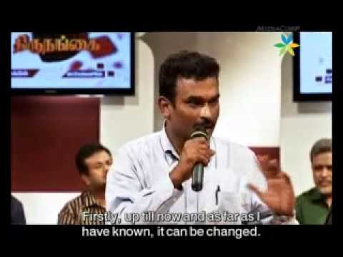 Transgender Talk Show  (Thirunangai)