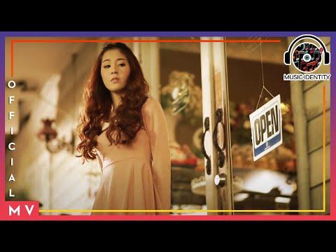 ผ่านมาให้แค่จำ : แอน ธิติมา Official MV - Mono Music Cafe