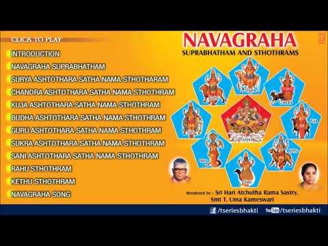 Navagraha Suprabhatham And Sthothrams By Sri Hari Atchutha Rama...