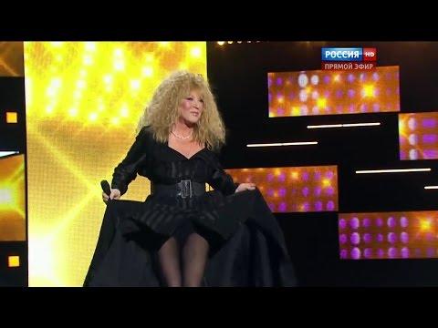 Алла Пугачёва в концерте День работника налоговых органов(21.11.2015)