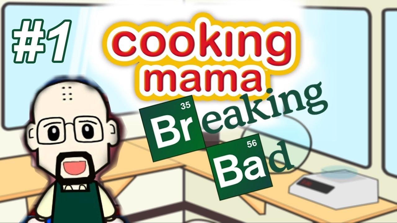 bad cooking mama