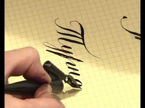 За буквой букву вывожу...уроки каллиграфии