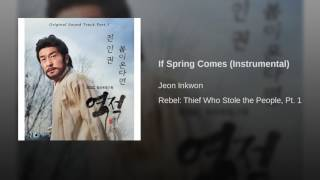 If Spring Comes Instrumental