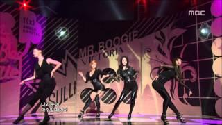 Watch F(x) Mr. Boogie video