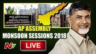 AP Assembly Monsoon Session 2018 Live | #APassembly LIVE