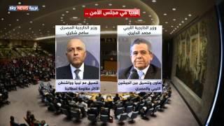 مواقف متباينة من تسليح جيش ليبيا