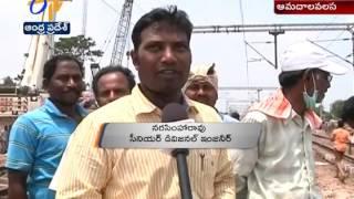 Govt Constructs Railway Under Bridge In Four and Half hours | Srikakulam Dist