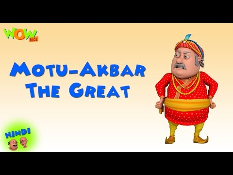 Motu Akbar The Great - Motu Patlu in Hindi - 3D Animation Cartoon for Kids -As on Nickelodeon thumbnail