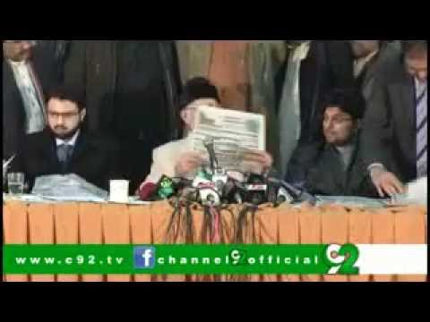 Dr. Tahir-ul-qadri News Conference (19th Jan 2013) Full video