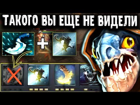 НОВЫЙ СКИЛЛ БИЛД НА СЛАРКА ДОТА 2 - SUMAIL SLARK DOTA 2