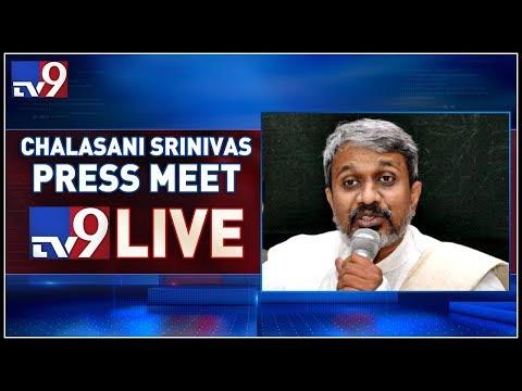 Chalasani Srinivas Rao Press Meet LIVE || Guntur - TV9