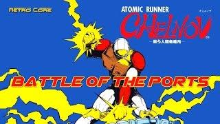 Battle of the Ports - Atomic Runner - Chelnov (チェルノブ 戦う人間発電所) Show #104 60fps