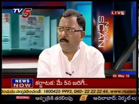 VK News Scan Debate On TDP leader Dhadi Veerabhadra Rao Regisn Issue  - TV5