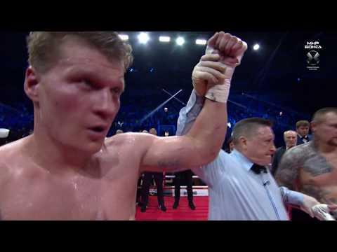 Хайлайты| Александр Поветкин - Андрей Руденко | Мир бокса