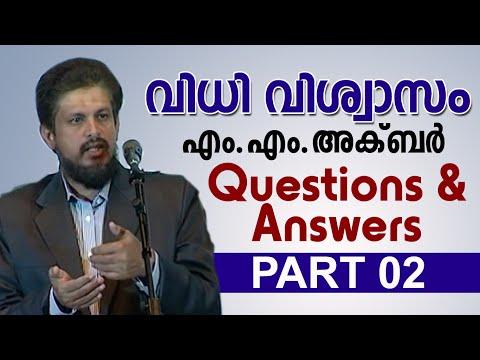 Vidhivishwasam | വിധി വിശ്വാസം | Question & Answers | Part 02 | Mm Akbar video