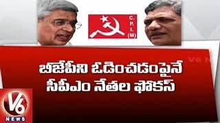 Prakash Karat Prevails Over Sitaram Yechury, CPI(M) Says No To Alliance With Congress
