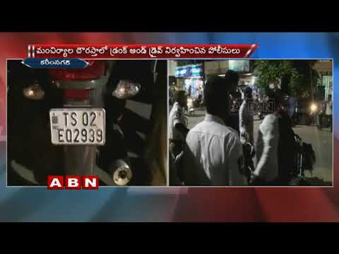 Govt Official Caught in Drunk and Drive Test at Mancherial