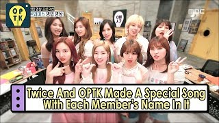[Oppa Thinking - TWICE] Special Song With Each Member