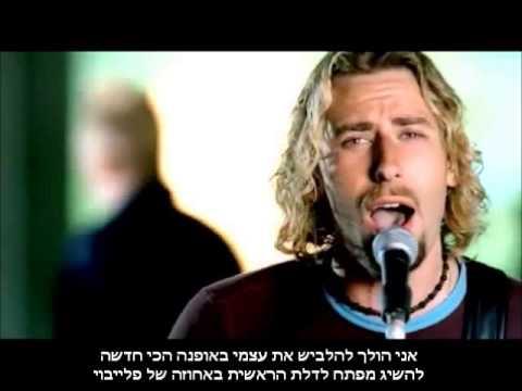 Nickelback - Rockstar Hebsub מתורגם video