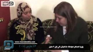 مصر العربية   وزيرة السكان لمواطنة: متخلفيش تاني قبل 3 سنين