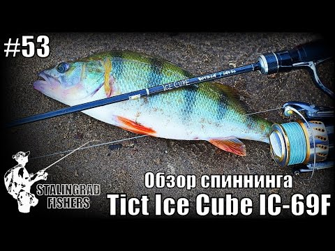 Обзор спиннинга Tict Ice Cube IC-69F Rockin' Finess