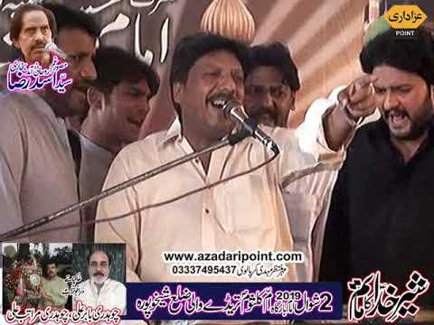 zakir Imdad Hussain Abuzari Majlis Aza 2 Shawal 2019 tardaywali Shakhupora