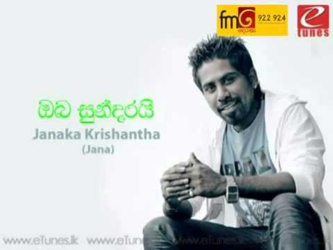 Oba Sundarai - Janaa Janaka Krishantha New Sinhala Song Releases 2014 video