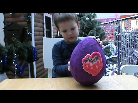 Мои маленькие Пони МЛП огромное яйцо с сюрпризом открываем игрушки