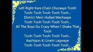 Gori Tere Pyaar Mein - Tooh Song - Lyrical Video - Gori Tere Pyar Mein Movie