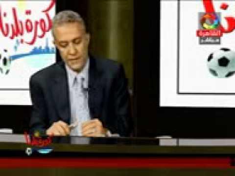 برنامج كورة بلدنا - الحلقة الأربعين