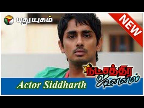 Actor Siddharth in Natchathira Jannal - Part 1 (25/05/2014)