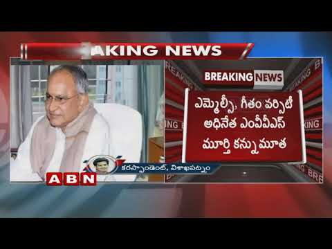 GITAM University Director MVVS Murthy Lost Life In Road Mishap at US | ABN Telugu