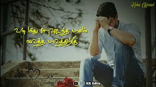 😢Feeling sad status video |For bestie|lonely feeling|Whatsapp status video😢