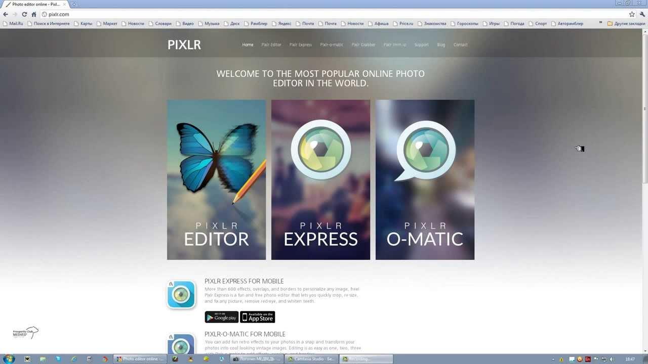 Editor de fotos px express 63