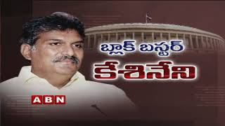 Discussion with TDP MP Kesineni Srinivas over his comments against PM Narendra Modi | Part 2