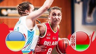 Украина до 18 (Ж) : Беларусь до 18 (Ж)