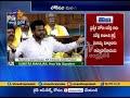 Can't Fool People Always | TDP's Ram Mohan Naidu Tears into Modi Govt