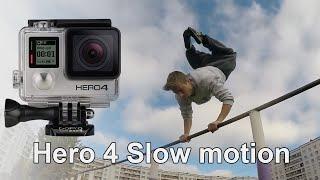 GoPro Hero 4 - Slow motion test. Full HD 120 fps, VWGA 240 fps
