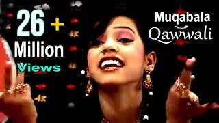 मेरी जाने ग़ज़ल    क़व्वाली मुकाबला    Meri Jane Ghazal   Beautiful Qawwali Muqabla   Superhit Qawwali