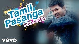 Thalaivaa - Tamil Pasanga Video   Vijay, Santhanam