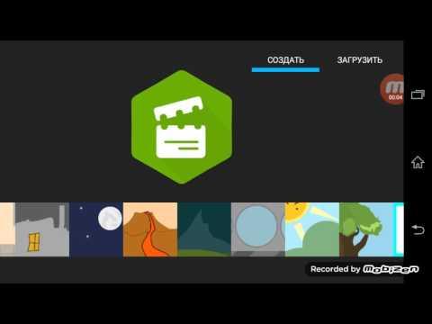 Скачать Программу Animating Touch На Андроид